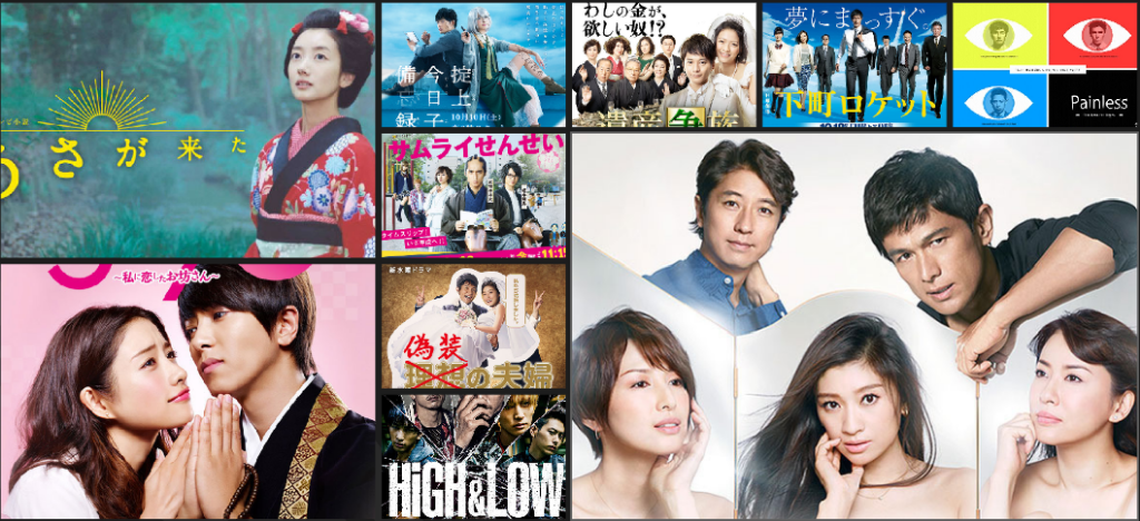 Upcoming Fall JDoramas 2015