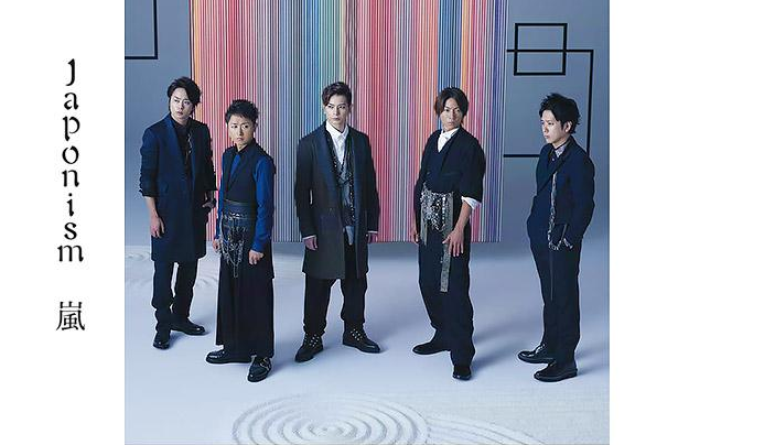 "Arashi releases ""Japonism"" album lead track preview, covers and tracklist"