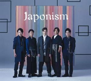 JaponismLE