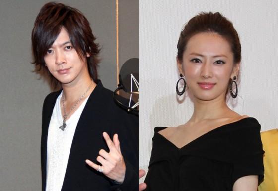 nana komatsu and yamapi dating