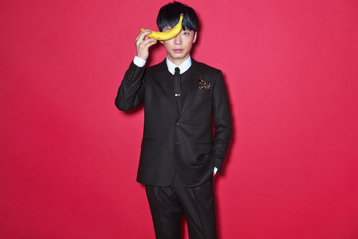 "Hoshino Gen to Explore Black Music on New Album + Radio Rip of ""Week End"""