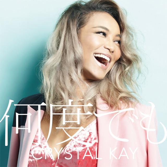 Crystal Kay Announces New Digital Single and Album