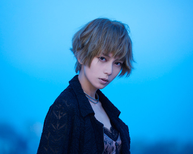 Kou Shibasaki Releases Short PV for Her Shiina Ringo Collaboration