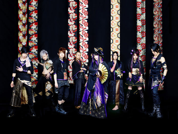 Wagakki Band to Play New York City and SXSW Shows
