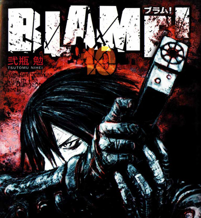 Blame! by Tsutomu Nihei gets an anime movie adaption