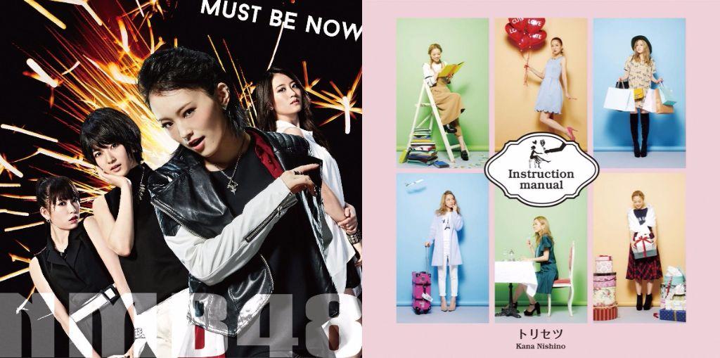 #1 Song Review: Week of 10/7 – 10/13 (NMB48 v. Nishino Kana)