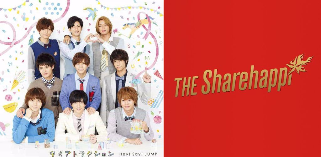 #1 Song Review: Week of 10/21 – 10/27 (Hey! Say! JUMP v. THE Sharehappi from Sandaime J Soul Brothers )