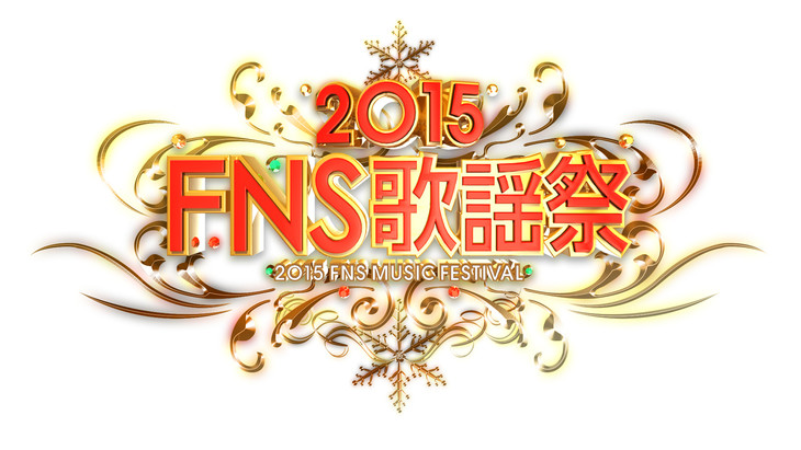 FNS Kayousai 2015 announces their Initial List of Participating Artists