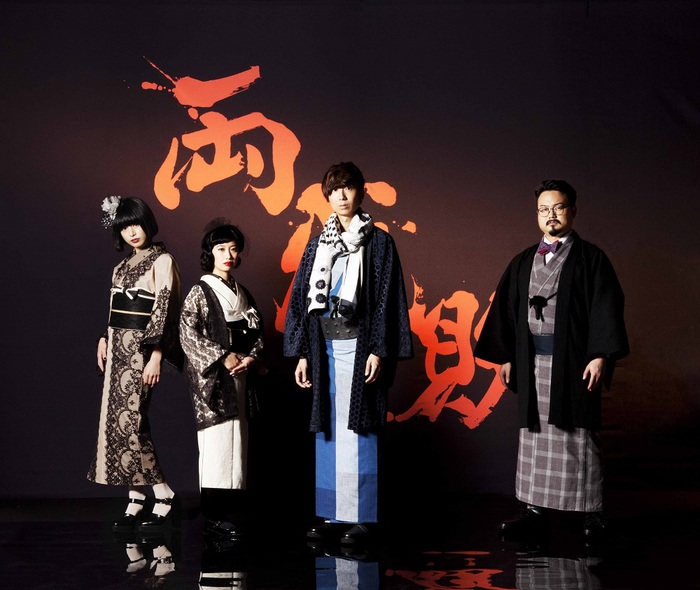 "Gesu no Kiwami Otome. Is Backed by a School Chorus and Samurai in PV for ""Ryoseibai de Ii Janai"""