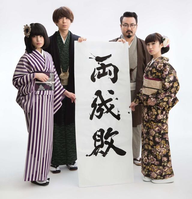 Gesu no Kiwami Otome. to release a Brand New Album in January