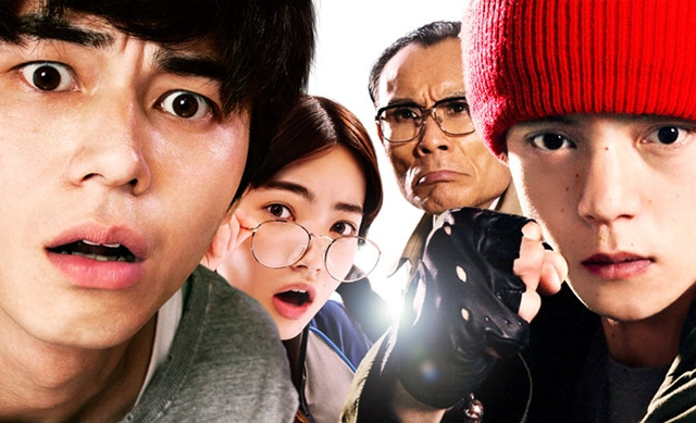"""Higashide Masahiro, Kubota Masataka, Komatsu Nana for """"Hero Mania Seikatsu"""" movie"""
