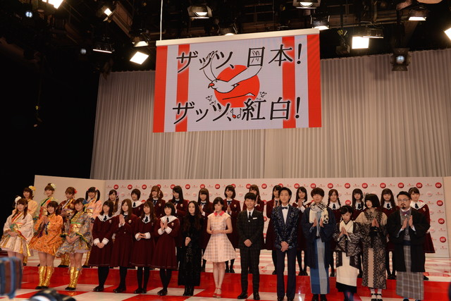 Teams Announced for the 66th NHK Kohaku Uta Gassen