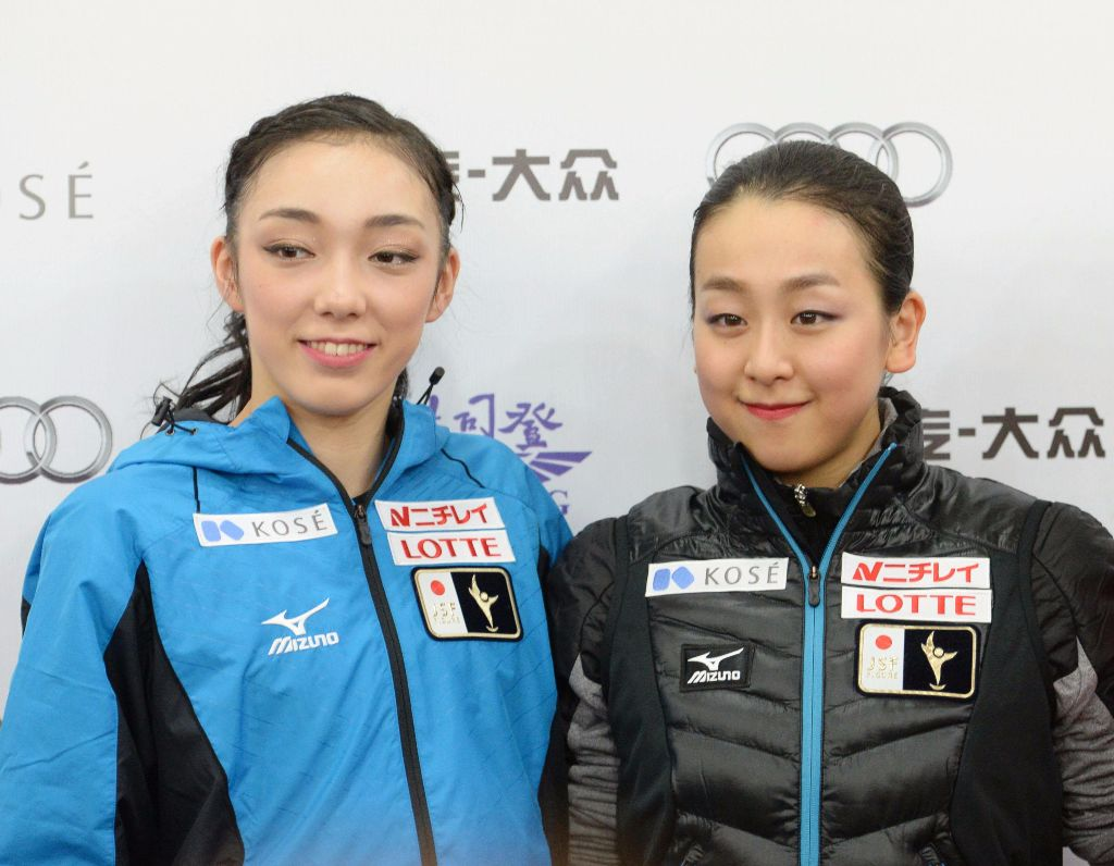 Mao Asada Wins Cup of China, Rika Hongo Places 2nd