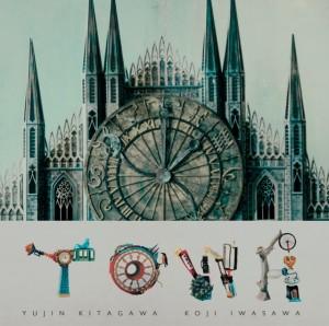 TOWA-Cover