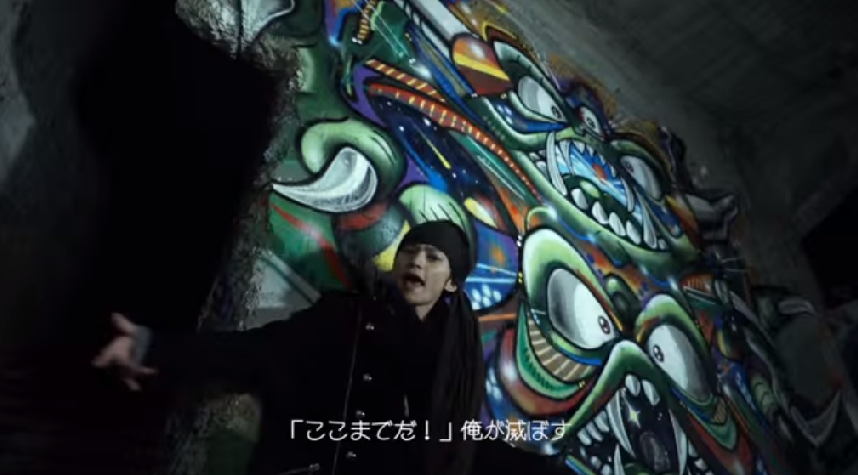 "AAA's SKY-HI Gets Dark in PV for ""Enter The Dungeon"""