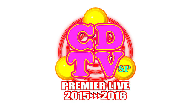 AKB48, Sandaime J Soul Brothers, Perfume, back number, and More Perform on CDTV Special! New Year's Eve Premier Live 2015→2016