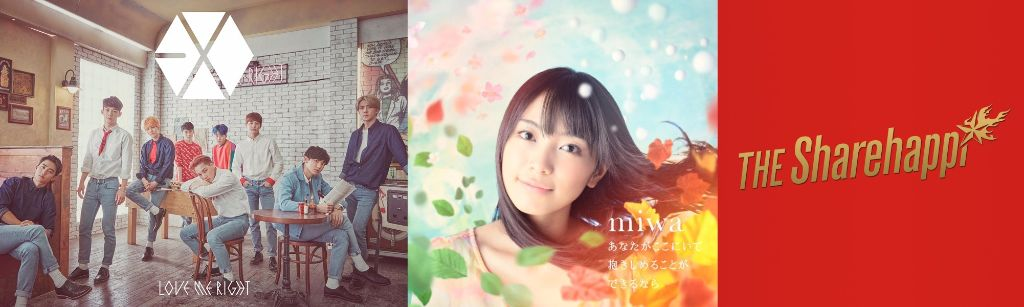#1 Song Review: Week of 11/4 – 11/10 (EXO v. miwa v. THE Sharehappi from Sandaime J Soul Brothers)