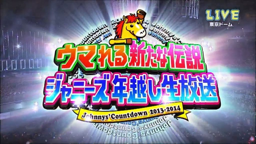 Johnnys Countdown announces participating artists and opens Polls