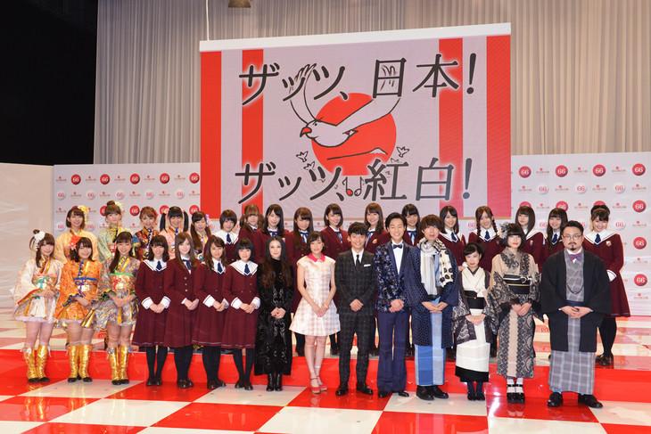 Song List for the 66th Kohaku Uta Gassen Revealed