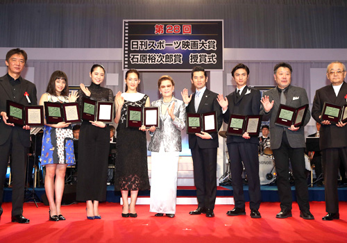 Winners of the 28th Nikkan Sports Film Award 2015