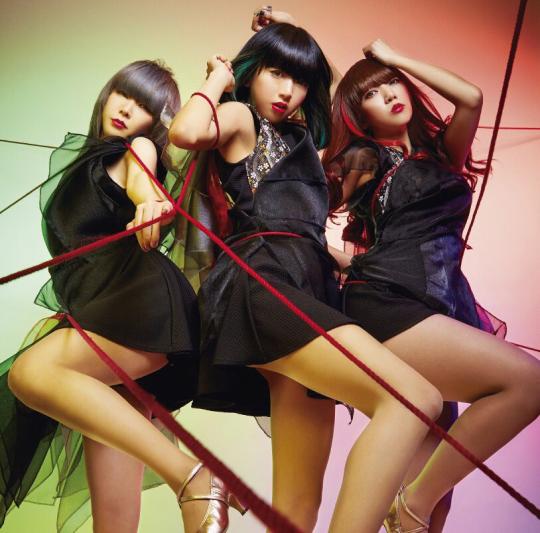Saishu Mirai Heiki mofu channels Perfume for new single