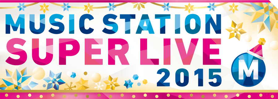 Arashi, YUKI, KAT-TUN, Mr.Children, and More to Perform at Music Station Super Live 2015