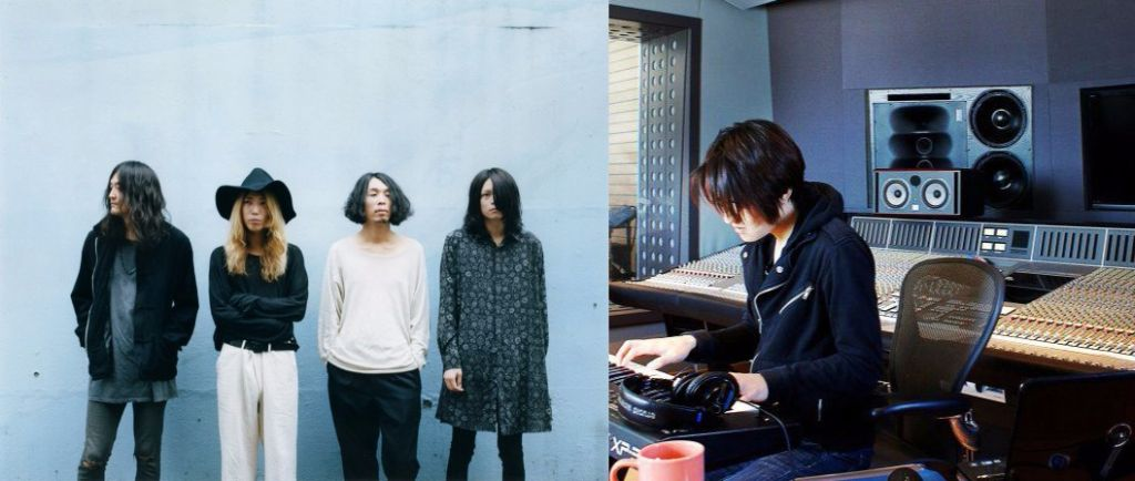 Arama! Japan Will Interview THE NOVEMBERS and Steven Lee
