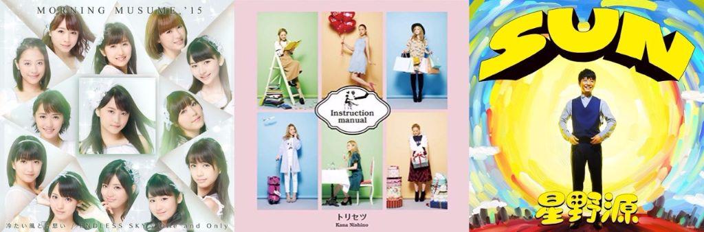 #1 Song Review: Week of 12/30 – 1/5 (Morning Musume '15 v. Nishino Kana v. Hoshino Gen)