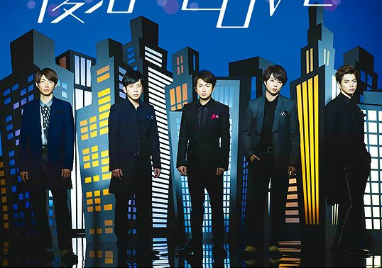 """Arashi's new single """"Fukkatsu LOVE"""" composed by Yamashita Tatsuro and Takeuchi Mariya"""