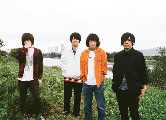 KANA-BOON to Release New Single and Album | ARAMA! JAPAN