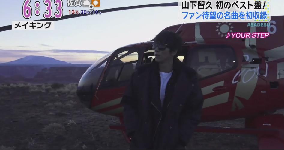 """Yamashita Tomohisa to release best album """"YAMA-P"""""""