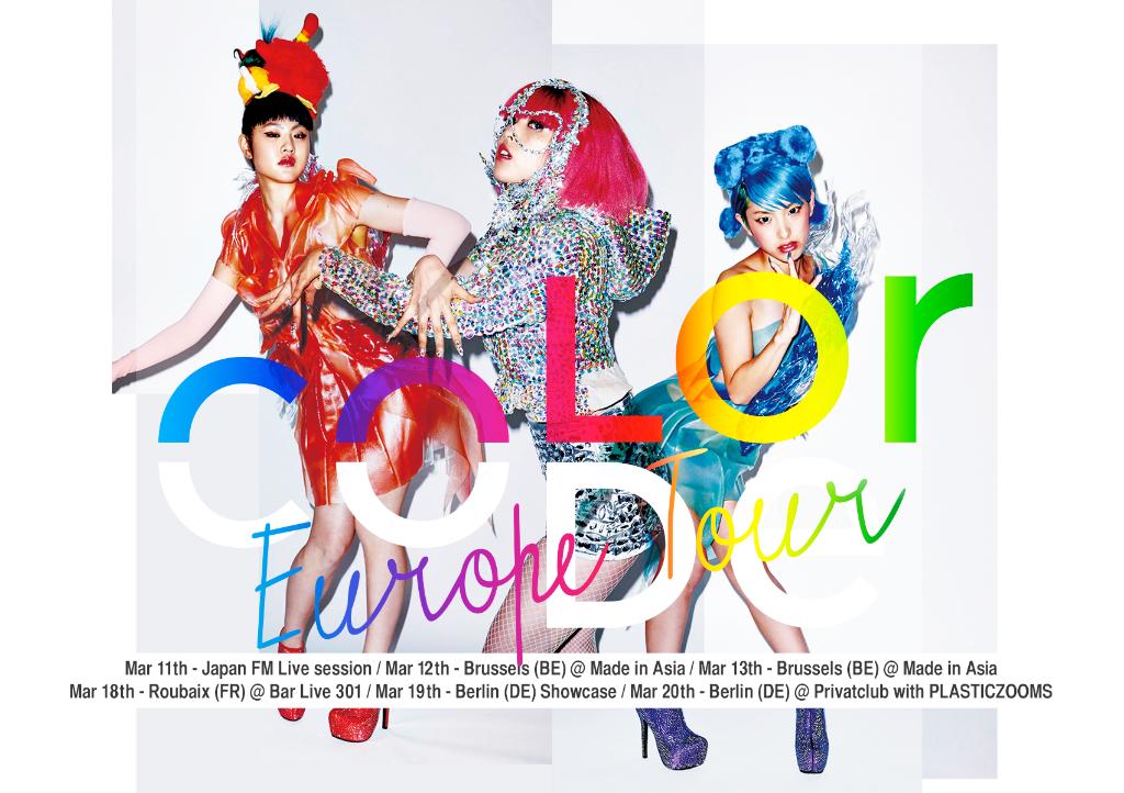 color-code announces European tour in March
