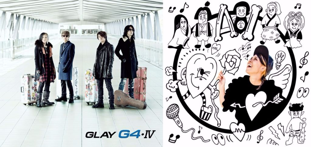 #1 Song Review: Week of 1/27 – 2/2 (GLAY v. AI)