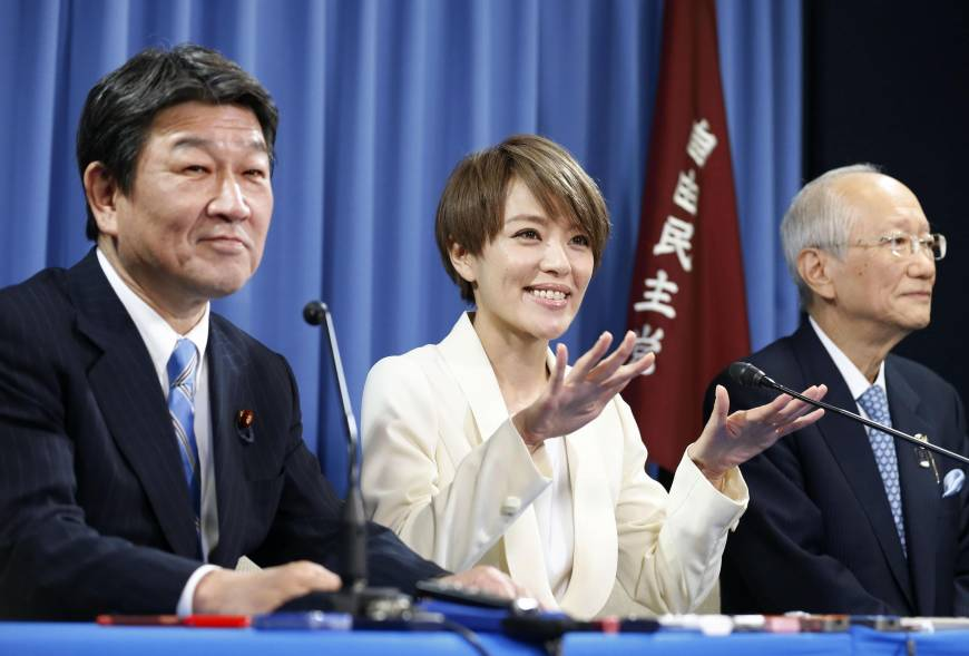 SPEED's Imai Eriko to Run In Upper House Election