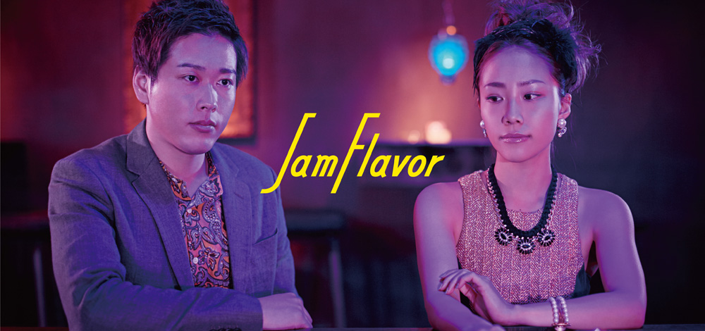 New Avex Act JamFlavor Releases Their Debut PV