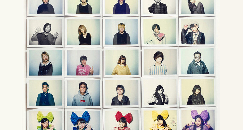 "Kyary Pamyu Pamyu, Gesu no Kiwami Otome., CAPSULE, tofubeats, and More Come Together to Release ""Feel"" PV"
