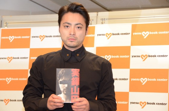 "Takayuki Yamada publishes his first essay book: ""It's worthless. Take it to Book Off""."