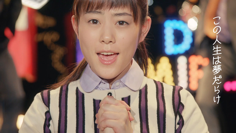 Mitsuki Takahata sings a Ringo Shiina penned song in new CM