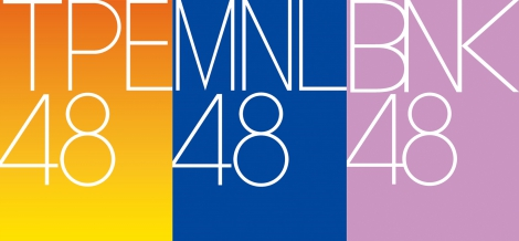 AKB48G Announces New Overseas Groups in Taipei, Manila, Bangkok