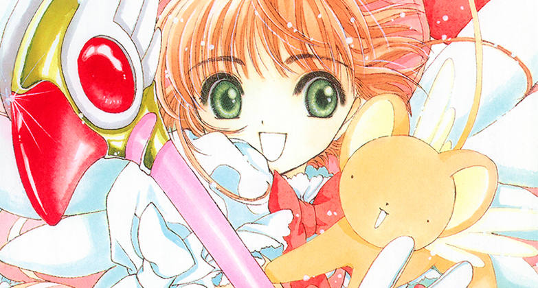 CLAMP adding new installment to Cardcaptor Sakura series