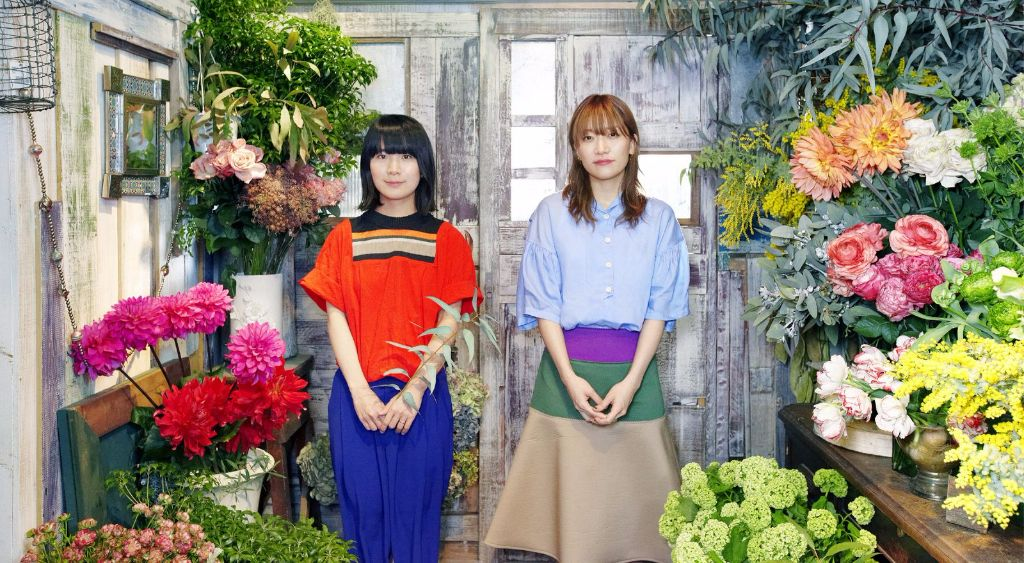 chatmonchy flower promo
