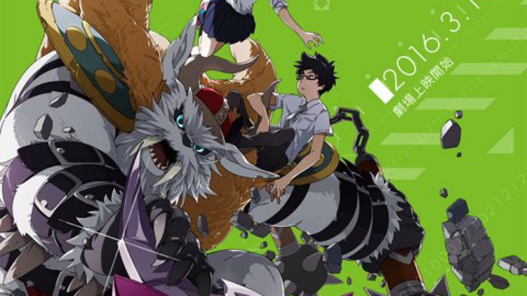 Digimon Adventure tri. Ketsui Out This Friday