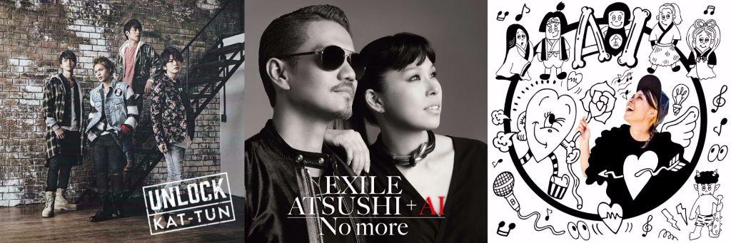 #1 Song Review: Week of 3/2 – 3/8 (KAT-TUN v. EXILE ATSUSHI + AI v. AI)