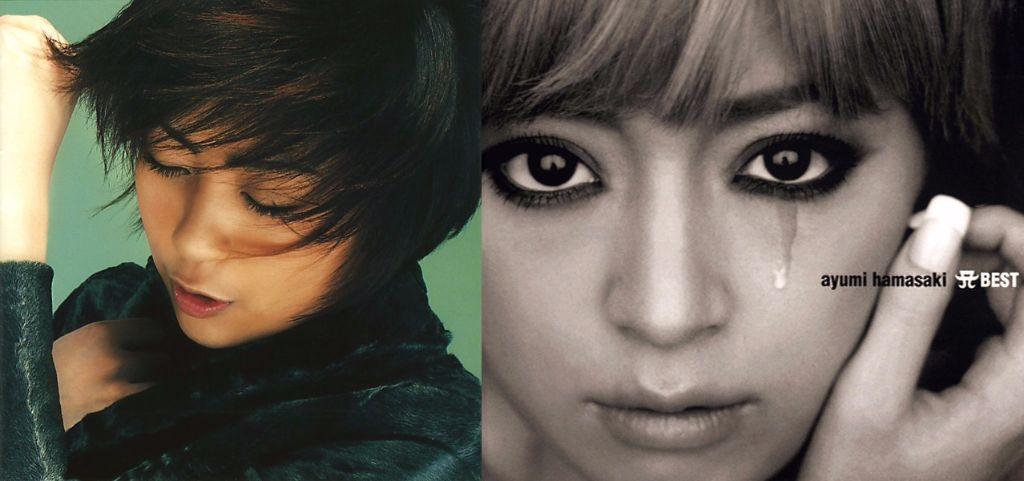 "The 15th Anniversary of Utada Hikaru's ""Distance"" and Ayumi Hamasaki's ""A BEST"""