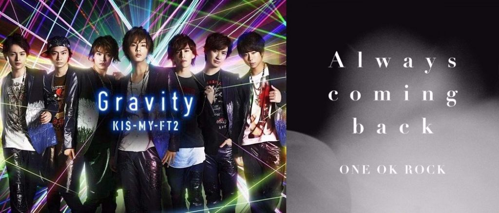 #1 Song Review: Week of 3/16 – 3/22 (Kis-My-Ft2 v. ONE OK ROCK)