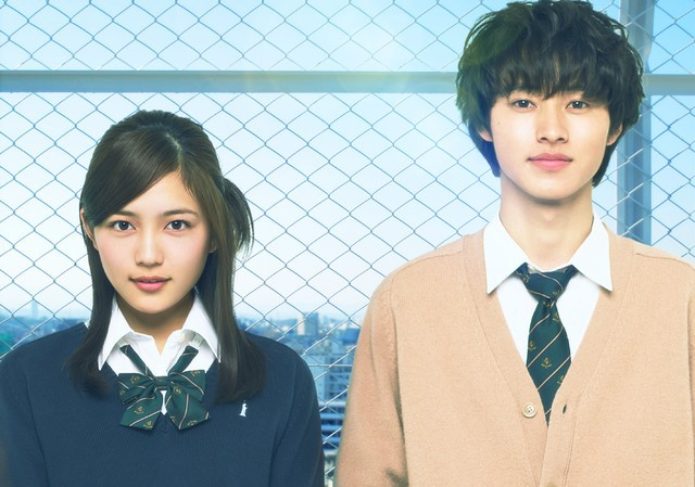 """""""Isshukan Friends"""" to get live action film adaptation"""