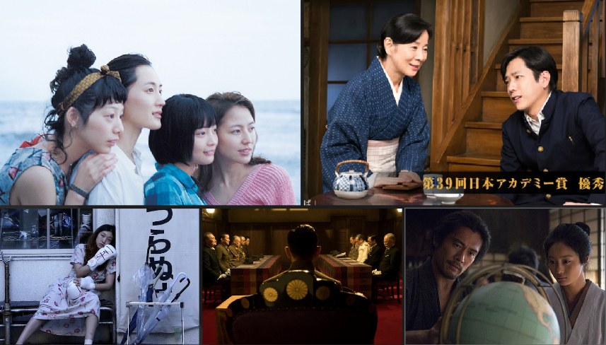 Winners Announced for the 39th Japan Academy Prize