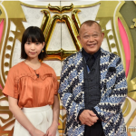 """Aoi Morikawa is the next """"A-Studio"""" assistant"""