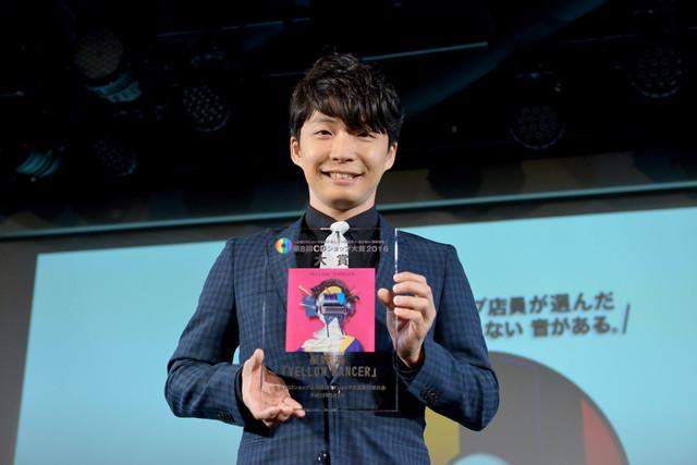 Hoshino Gen Wins The 8th CD Shop Awards 2016