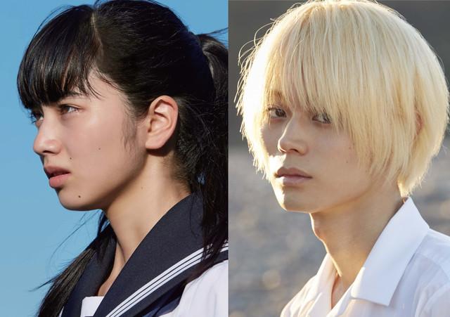 Cast for Oboreru Knife Announced